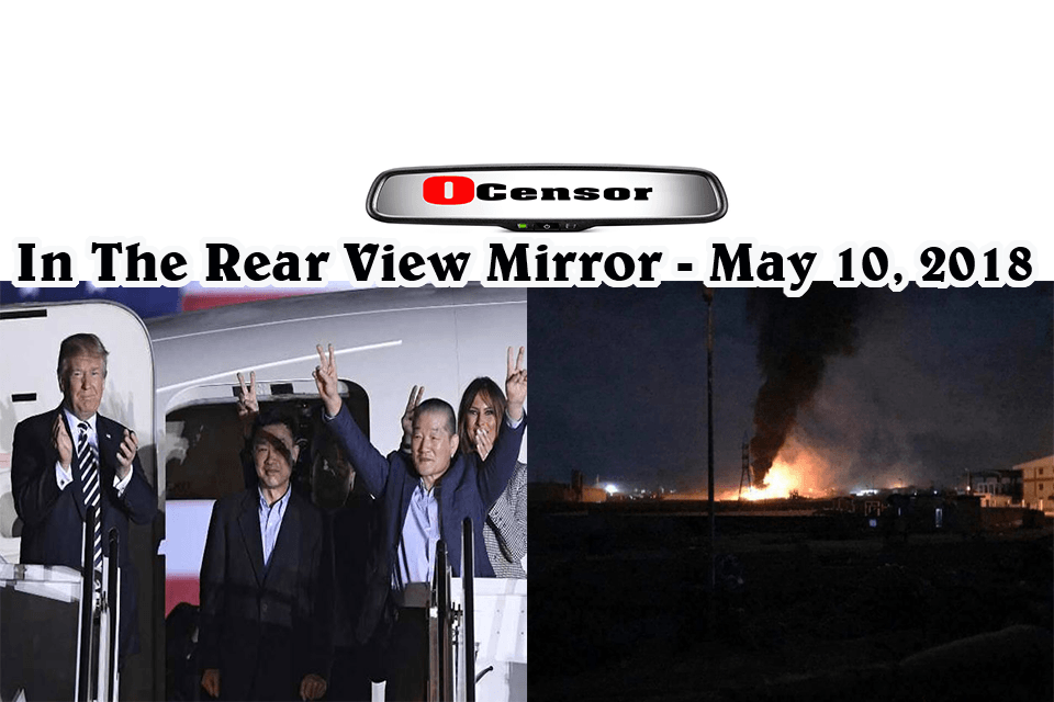 In The Rear View Mirror – May 10, 2018