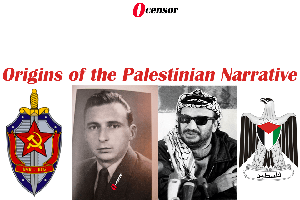 Origins of the Palestinian Narrative